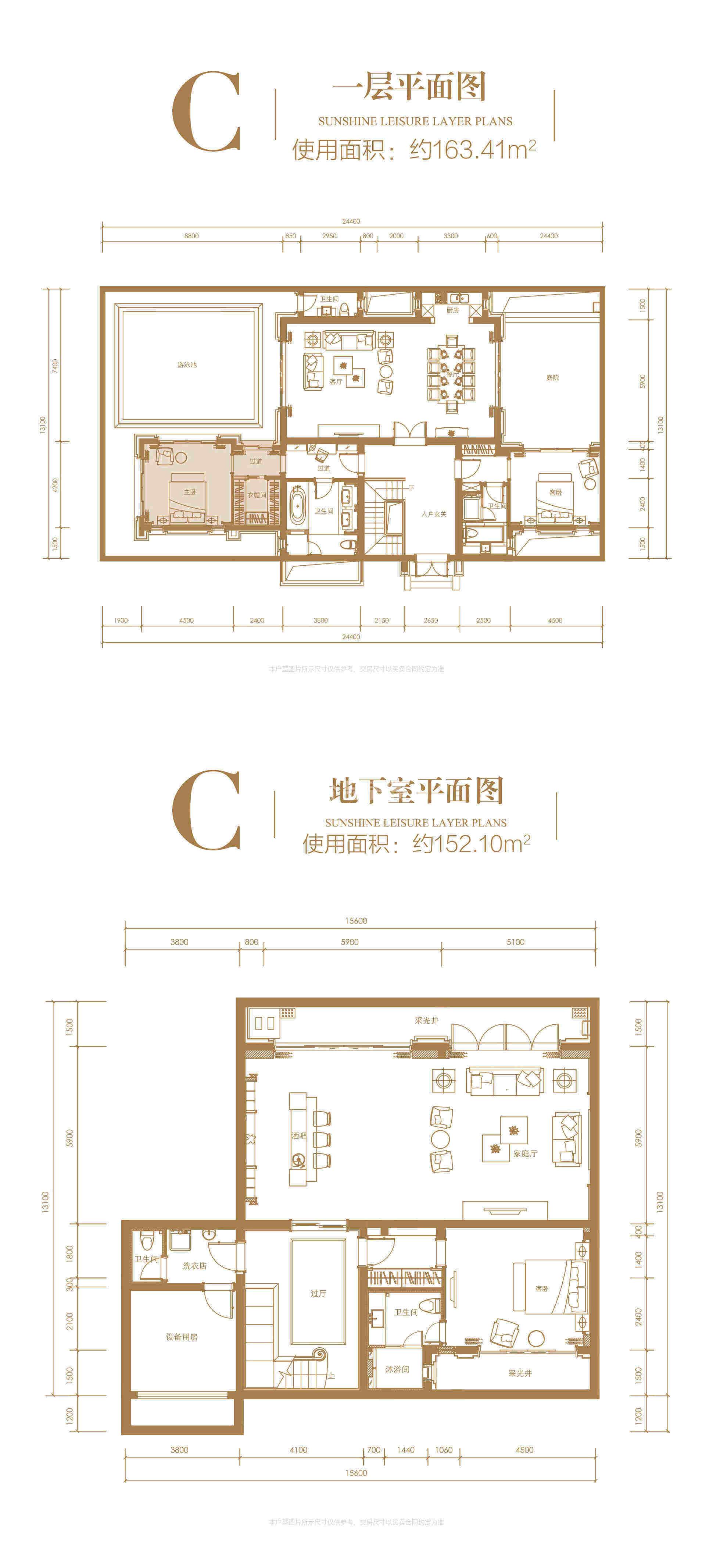 别墅C户型 3室3厅5卫