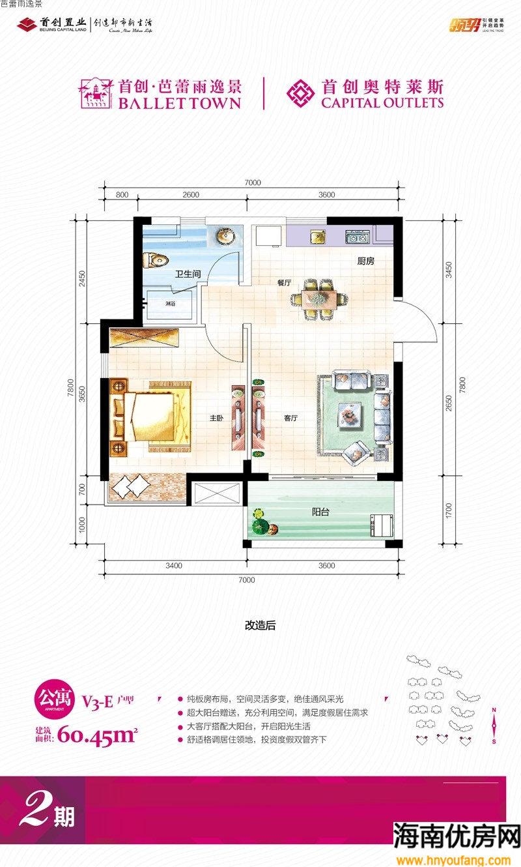 一居室 户型图