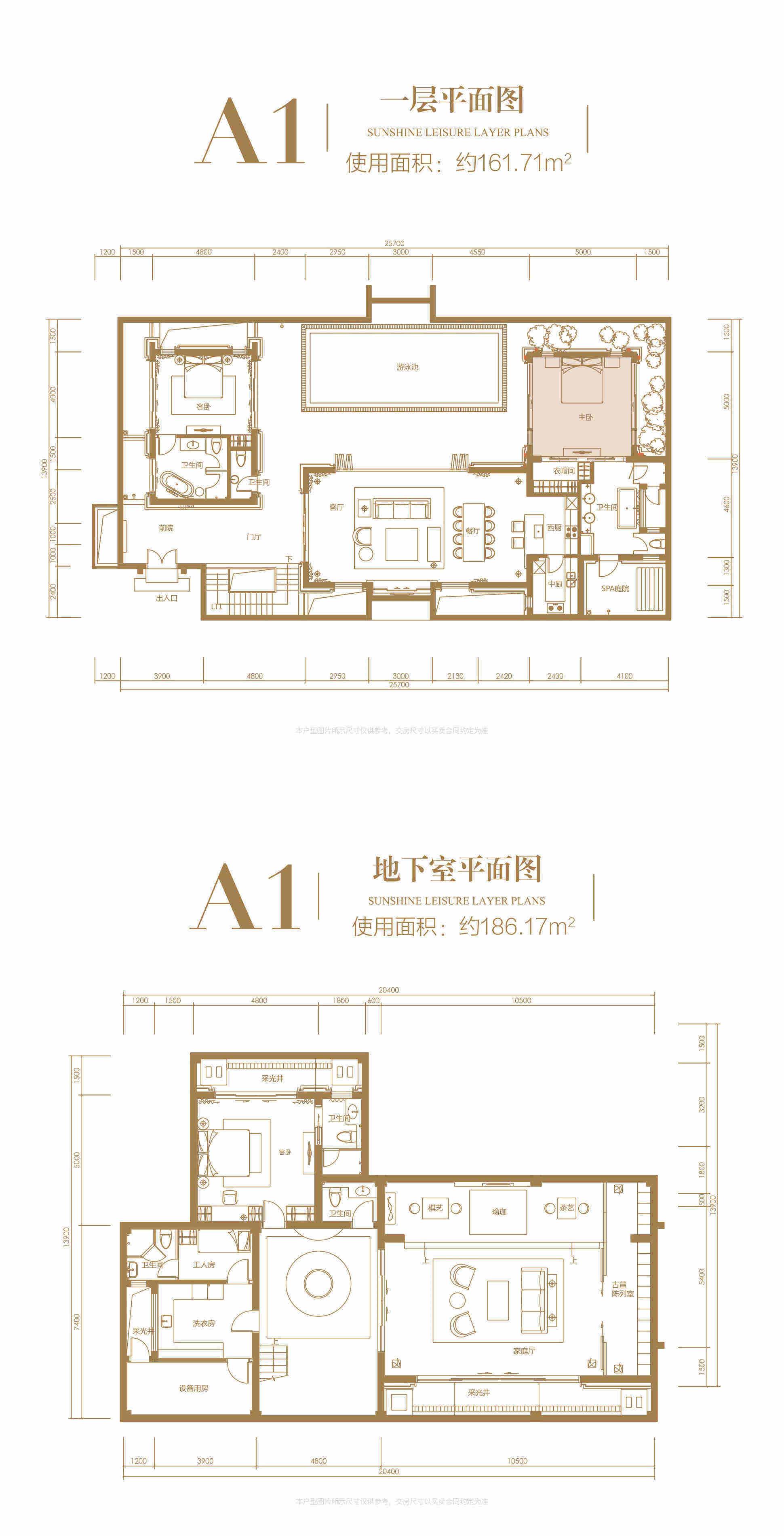 别墅A1户型 3室2厅6卫1厨