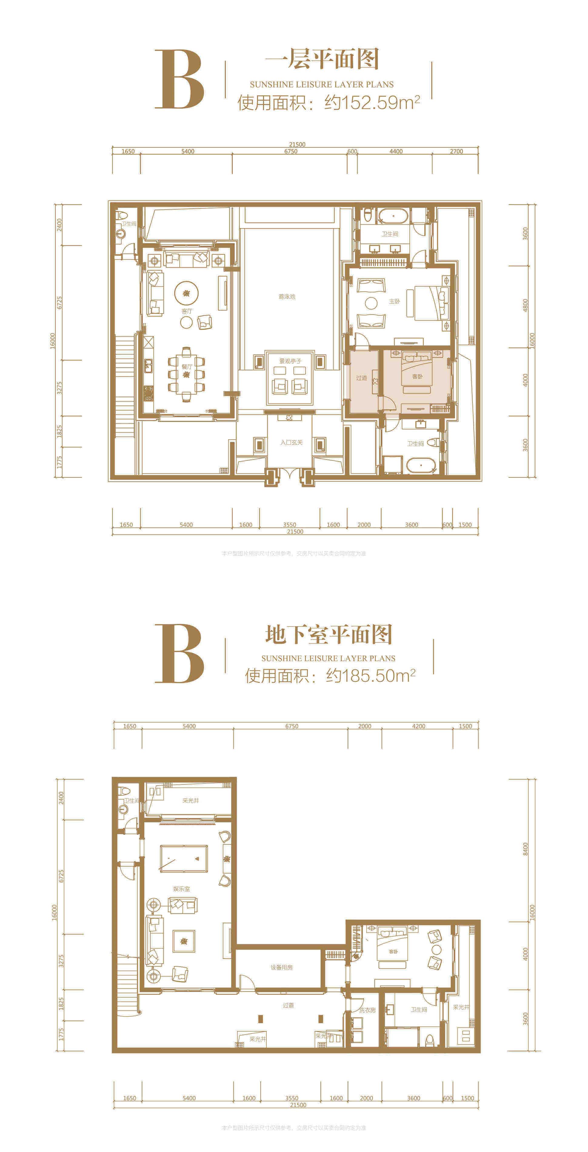 别墅B户型 3室2厅5卫