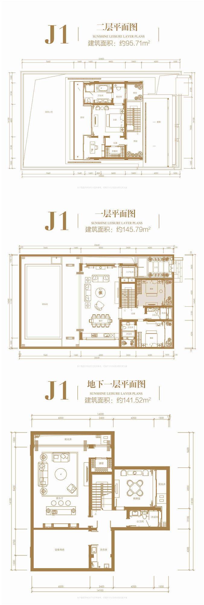 别墅J1户型 3室3厅4卫