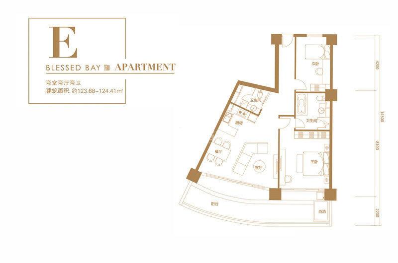 E户型 2室2厅2卫  (建筑面积)