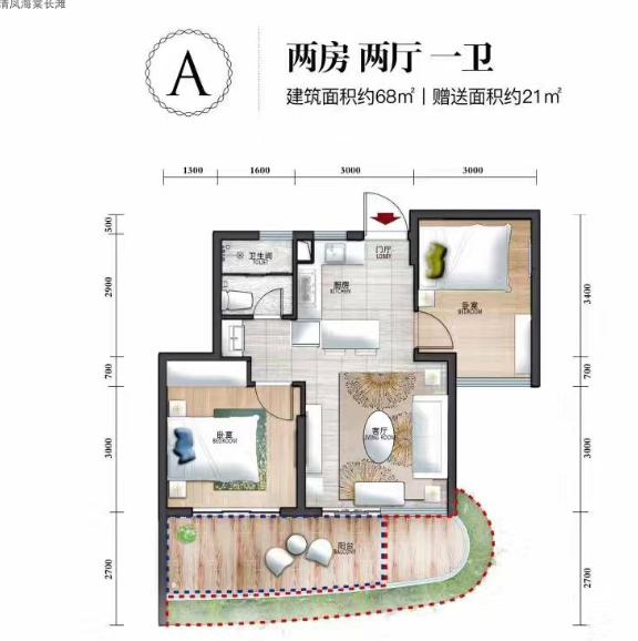 1 A户型 2室