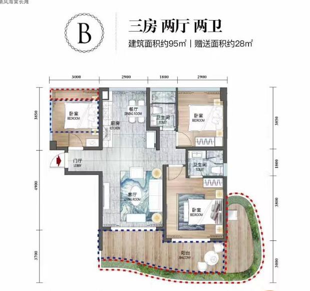 B户型 3室