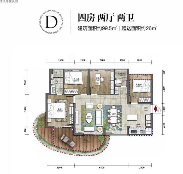 D户型 4室