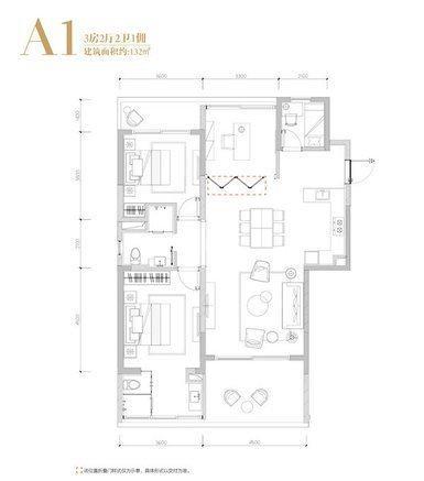 A1户型 3室2厅2卫1厨  (建筑面积)