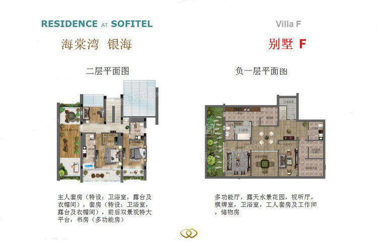 别墅F户型 3室4厅5卫1厨
