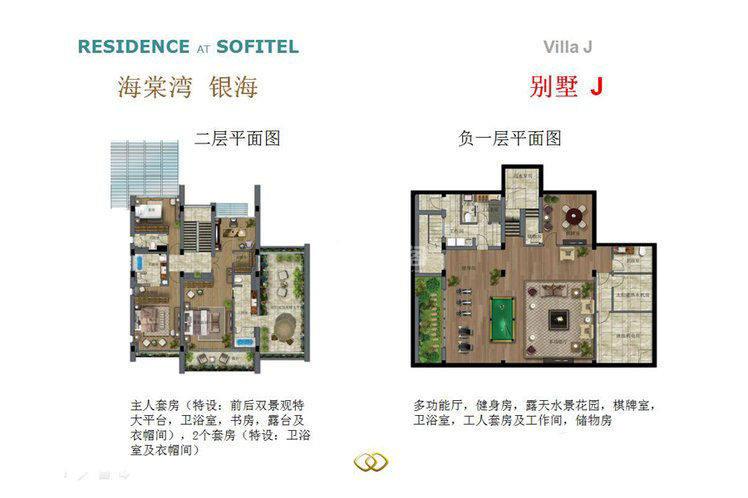 别墅J户型 4室4厅6卫1厨