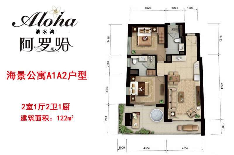 海景公寓A1A2户型