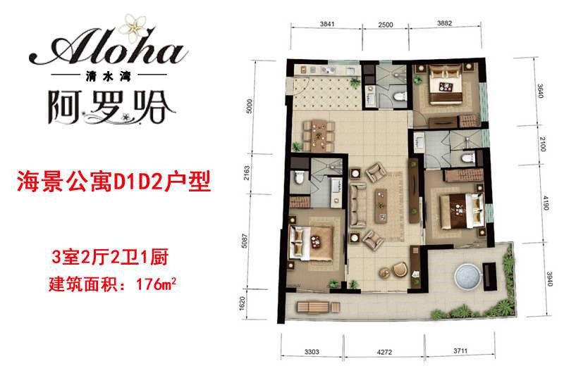 海景公寓D1D2户型