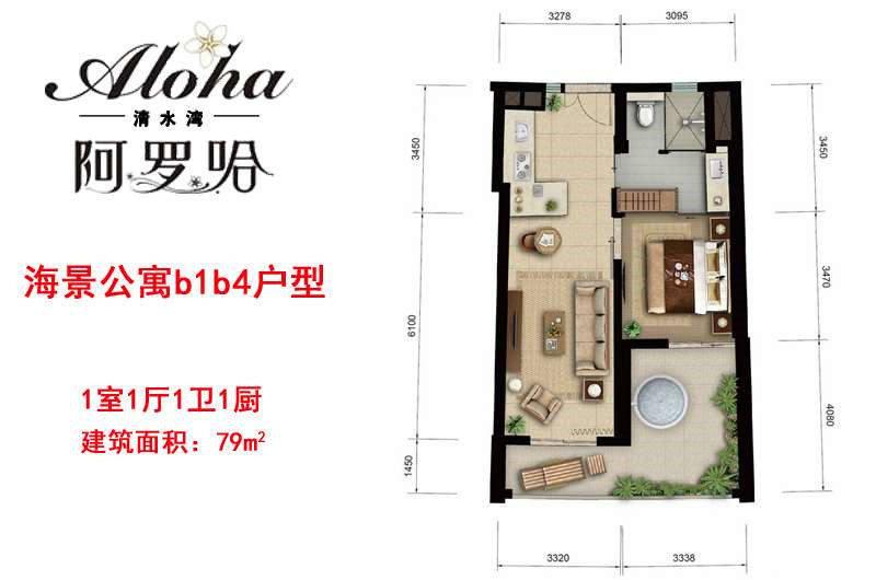 海景公寓b1b4户型
