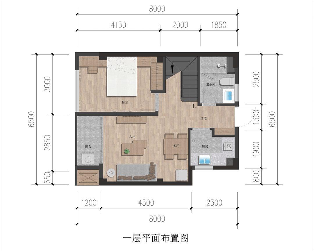 LOFT--三房两厅两卫一层